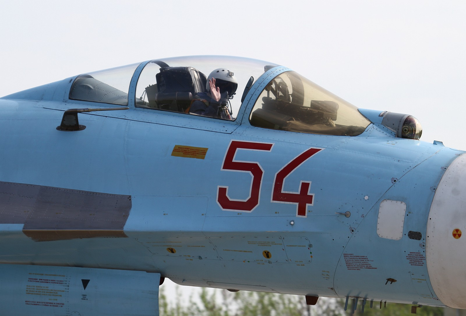 http://forums.airforce.ru/attachment.php?attachmentid=24288&d=1273492710