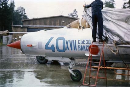 Нажмите на изображение для увеличения.  Название:Finland-1974 MiG-21bis_no40_01.jpg Просмотров:1921 Размер:143.2 Кб ID:58941